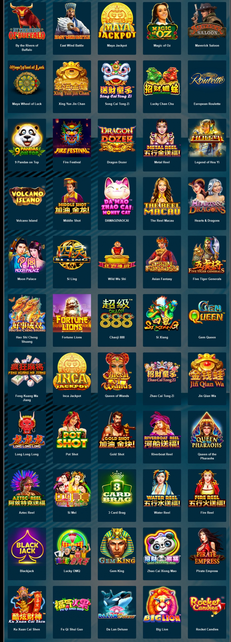 สล็อต skywind slot game list 3
